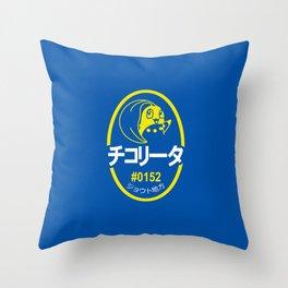 Johto Produce (JP) Throw Pillow