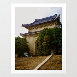 Sun Yat Sun Memorial, Nanjing China. Art Print