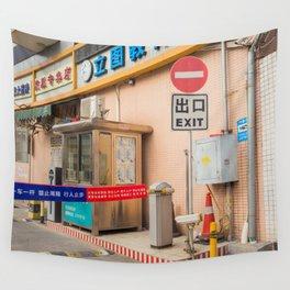 Chu Kou Wall Tapestry