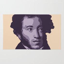 Alexander Pushkin Rug