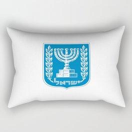emblem of Israel 1-יִשְׂרָאֵל ,israeli,Herzl,Jerusalem,Hebrew,Judaism,jew,David,Salomon. Rectangular Pillow