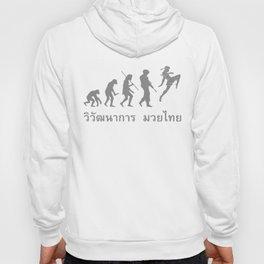 Muaythai Evolution Hoody