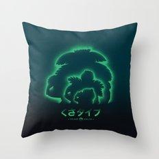 Mega Grass Throw Pillow
