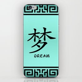 "Symbol ""Dream in Green Chinese Calligraphy iPhone Skin"