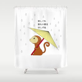Haiku Rain Shower Curtain