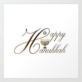 Happy Hanukkah- Jewish holiday celebration with star of David Art Print