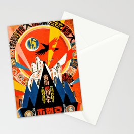Vintage Japanese Poster - Imperial Coronation - Kyoto, 1928 Stationery Cards