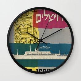 ZIM Jerusalem Vintage Travel Poster Wall Clock