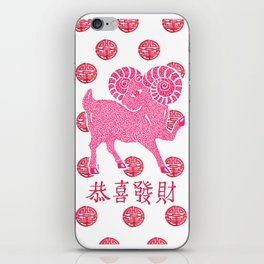 ~ Happy Chinese New Year ~ Year Of The Sheep ~ iPhone Skin