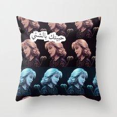 Fairouz The Arabic Singer Throw Pillow