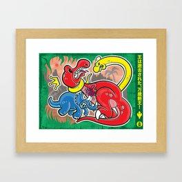 LONG LIVE THE KING (T-REX)! Framed Art Print