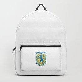 Jerusalem Lion Tribe Symbol Of Judah Funny Jewish Hebrew Pun Design Gift Cool Humor Backpack