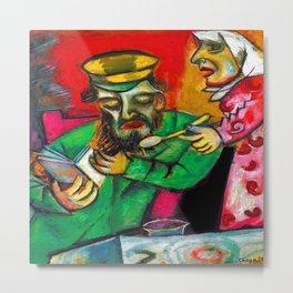 Marc Chagall Spoonful of Milk Metal Print