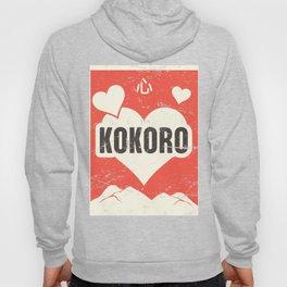 KOKORO - Vintage Japanese Anime Poster Hoody