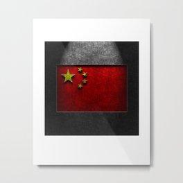 Chinese Flag Stone Texture Metal Print