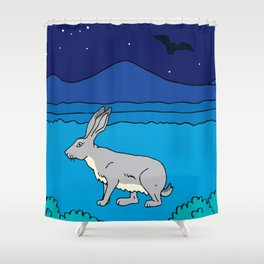 Twilight in the Heart of Texas Shower Curtain