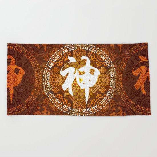 Mandala Style Pattern - God Beach Towel