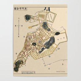 Map Of Macau 1953 Poster
