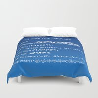 stargate Duvet Covers featuring Choose Your Language by Kramcox