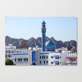 Muttrah Mosque - Muscat, Oman Canvas Print