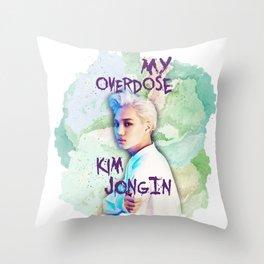 Kim Jongin Throw Pillow