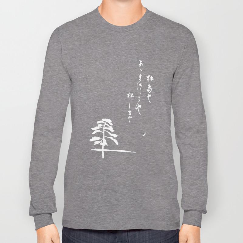 53f5fc14f852 Womens Organic Cotton Womens Graphic Tee Gray Crew Neck Tee Japanese Haiku  Design Screen Printed jap Long Sleeve T-shirt by tanawiseman | Society6