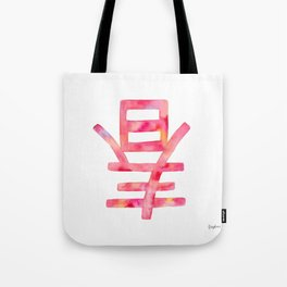 Lunar New Year Spring's Here Tote Bag