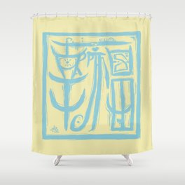 Happiness Charm Shower Curtain
