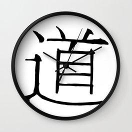 Vector image of Japanese kanji hieroglyph - hieroglyph way Wall Clock