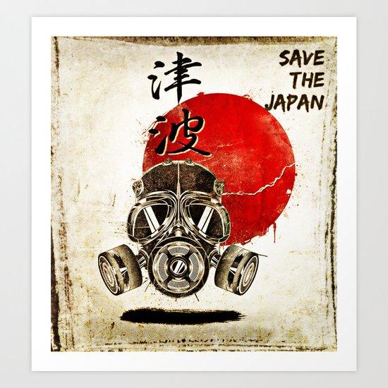 Don't forget Fukusima Art Print