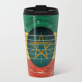 Old Vintage Acoustic Guitar with Ethiopian Flag Travel Mug