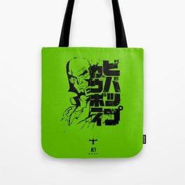 058 Jet Black Jap Tote Bag