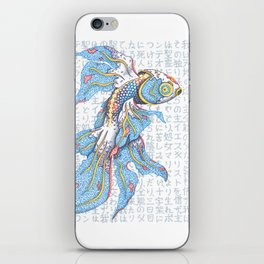 Koi Fish iPhone Skin
