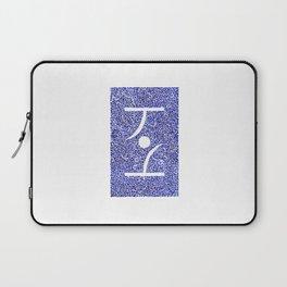 Blue Tao Laptop Sleeve