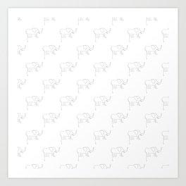 Line Elephant March (White) Art Print
