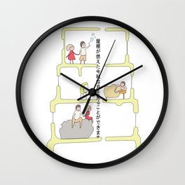 Couple's love Wall Clock