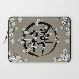 Blossoming Enso circle and Zen hieroglyph #1 Laptop Sleeve