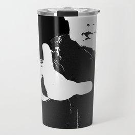 Merlin Travel Mug