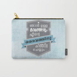 Psalm 146:2 Carry-All Pouch