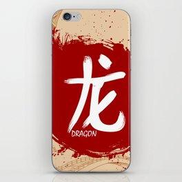 Japanese kanji - Dragon iPhone Skin