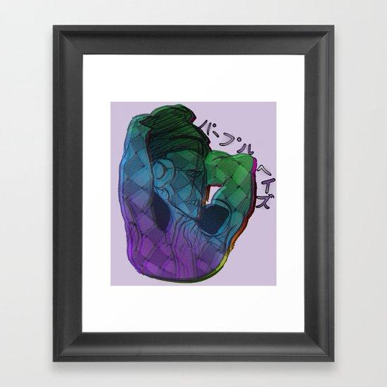 パーペル・ヘイズx2 Framed Art Print