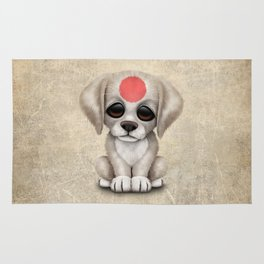 Cute Puppy Dog with flag of Japan Rug