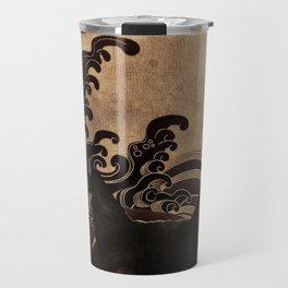 Japanese cat-83 Travel Mug
