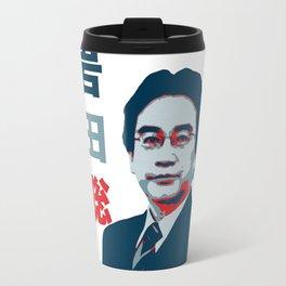Satoru Iwata Travel Mug