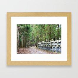 Okunoin Temple Framed Art Print