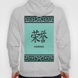 """Symbol """"Honour"""" in Green Chinese Calligraphy Hoody"""