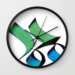 Muhammad Wall Clock