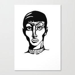 Vulcanian Canvas Print