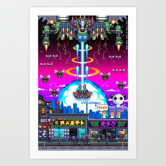 FINAL BOSS - Variant version Art Print