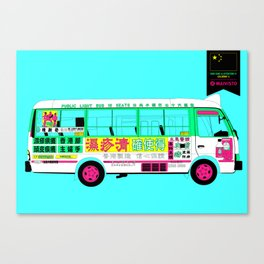 BUS (Colorway B) Canvas Print